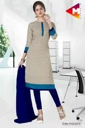 School Uniform Salwar Kameez