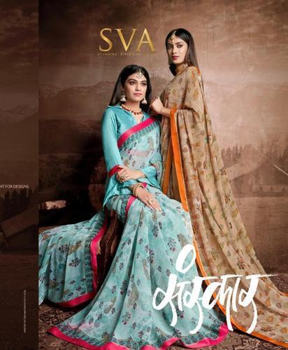 Sva Sanskar Series 1301-1310 Stylish Party Wear Georgette Saree