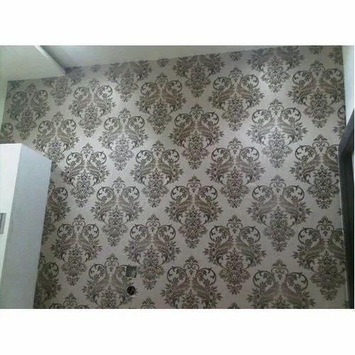 Printed Wallpaper