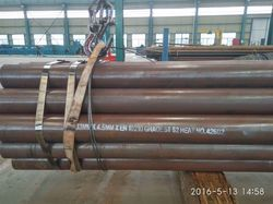 Seamless Pipe For Concrete