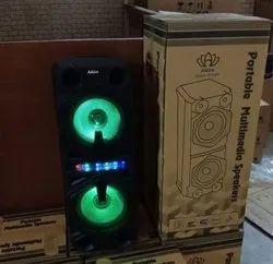 Akira 2.1 Ht Speakers