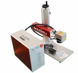 Fiber Laser Marker - Compact and Economical with Large Platform