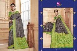 Bhumi Present Shalika Rich Silk Traditional Wear Good Looking Saree