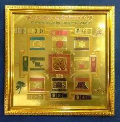 Golden Brass Frame Yantra, Size: 25x25 Cm