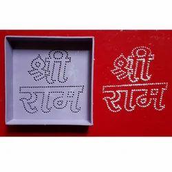 Shree Ram Dotted Rangoli