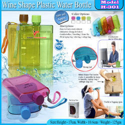 Elegant Shape Plastic Water Bottle (Model H-301)