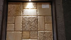 Stone Square Mosaic Tile, Thickness: 8 - 10 mm, Packaging Type: Box