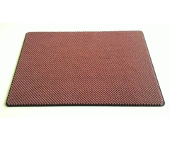 Door Mats - Doormat Latest Price, Manufacturers & Suppliers