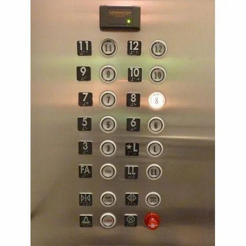 illustration elevator button panel at rs 7000 piece kokar