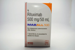Maball 500Mg Injection
