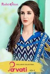 Pushti Parvati Vol-2 Printed Cotton Dress Material Catalog Collection