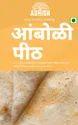 Amboli Peeth (Amboli Flour)