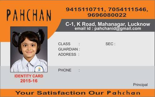 MULTI COLOUR Rectangular ID Card