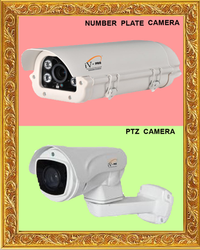 Number Plate Camera - HD - 2.2 MP