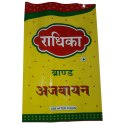 Seeds Radhika Ajwain, Grade Available: Grade C, Packaging Size: 1 Kg