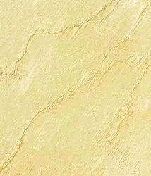 12 Mm Vitrified Floor Tiles