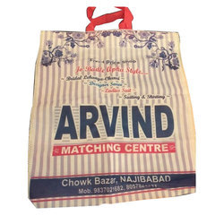 Non Woven Handle Bags, For Promotion, Capacity: 5kg