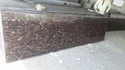 Polished Brazil Brown Granite, Flooring, Thickness: 10-15 mm