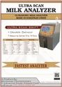 Milk Analyzer Swift