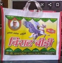 Natural Loop Handle Promotional Cotton Canvas Bags, Size/Dimension: 17WX14HX8Side