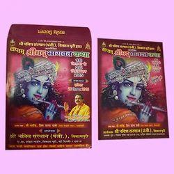 Invitation Card, 2 Leaflet