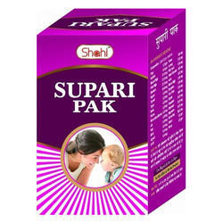Supari Pak Ayurvedic Medicine