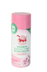 Taoyeablok Deodorant Powder