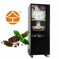 Coffee Beans Vending Machine