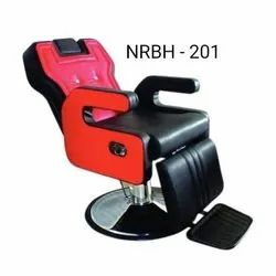 NRBH-201 Folding Massage Chair