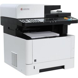 Kyocera Photocopy Machine - Buy and Check Prices Online for