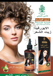 Herbal Hair Oil Mix