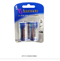 IMMENSE LR14 C Alkaline Battery