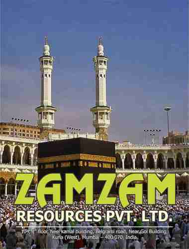 Hajj Umrah Ziyarat Tour - Hajj Umrah Tour Service Provider