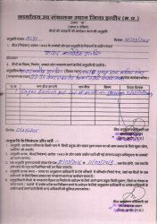 Madhya Pradesh Seeds Licenceds