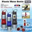 Plastic Water Bottle H-050