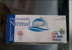Chewing Gum For Cigarette Disorders