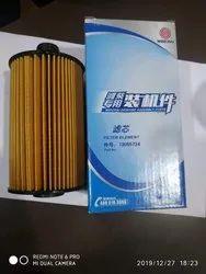 Heavy Duty 13055724 Oil Filter Weichai, For Heavy Machinery