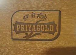 Priya Gold Chocolate Priyagold CNC Biscuits, Packaging Type: Box, 45g,90gm
