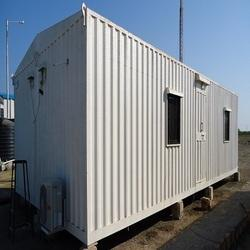 Prefabricated Container Home
