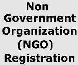 NGO Service in Mumbai, एनजीओ की सर्विस, मुंबई