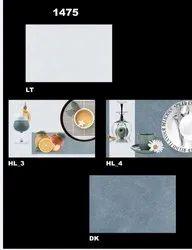 Rectangular Kitchen Tiles, Thickness: 8 - 10 Mm, Packaging Type: Box
