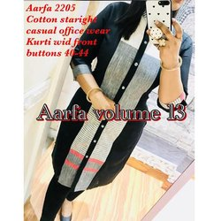 Aarfa 2205 Cotton Straight Casual Office Wear Kurti