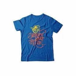 Polyester Blue Ganpati Print Sublimation T Shirt