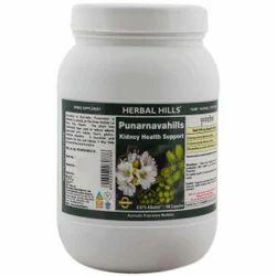 Ayurvedic Medicine For Kidney Stone - Prostate Care Capsule - Punarnava 700 Capsule