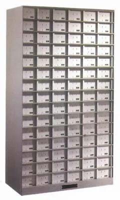 Bank Locker Break Open