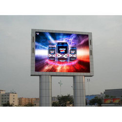 Display Hoardings