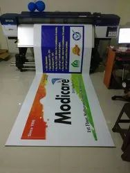 Printing Services, Printing Solutions in Udupi