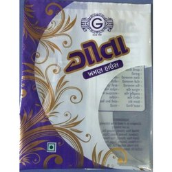 Digital Printing Laminated Pouch