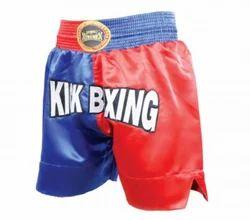 Xtremex Kick Boxing Shorts (Simple)