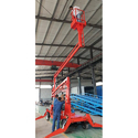 Yogiraj Boom Lifts